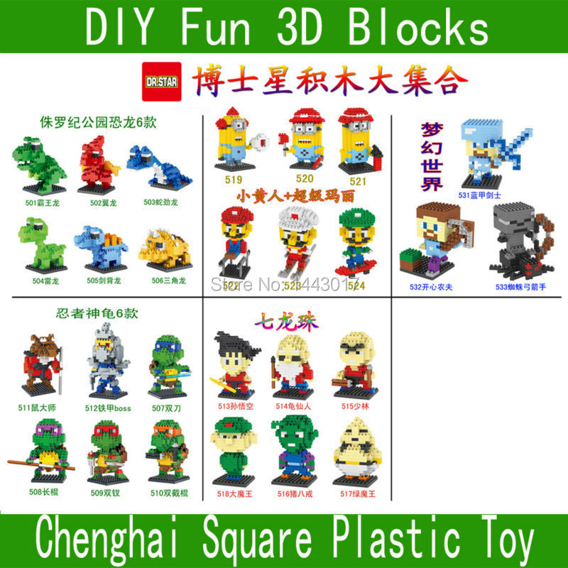 DR STAR Jurassic Park Turtles Dragon Ball Mini Blocks Educational MarioToys DIY Building Toys Gift 501-533(China (Mainland))