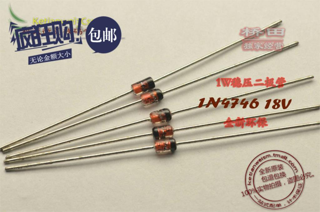 free shipping 1 w into the zener diode 1 n4746 IN4746A 18 v packs 250 only(China (Mainland))
