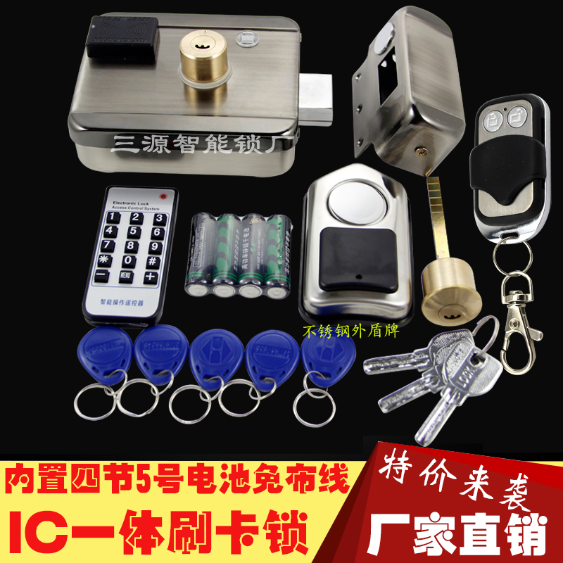 Electric door lock motor drive lock remote control card reader access control(China (Mainland))