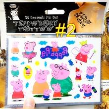 Pinky Pigs Family Child Temporary Tattoo Body Art Flash Tattoo Stickers 17*10cm Waterproof Henna Tatoo Car Styling Wall Sticker