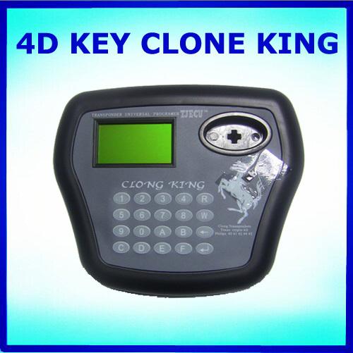 how to clone machine