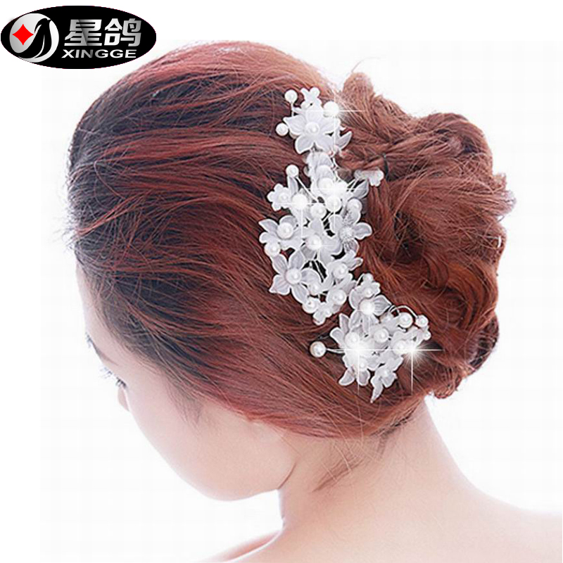 2016 Hot Sale Hand Made Wedding Bridal Faux Pearl Hair Pins Flower Crystal Hair Clips Bridesmaid Jewelry hairpin Wholesale HW185(China (Mainland))