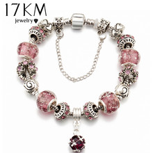 17KM 2016 European Vintage Silver Plated Charm Glass Bracelets & Bangles For Women Crystal Heart Ball Beads Pulseras DIY Jewelry(China (Mainland))