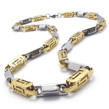New Arrival High Quality Gold and Silver 316L Stainless Steel Chain Necklace for Men Free Shipping(China (Mainland))