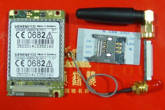 Siemens MC35 GPRS module plus a full set of new accessories pieces , including antenna , etc.(China (Mainland))
