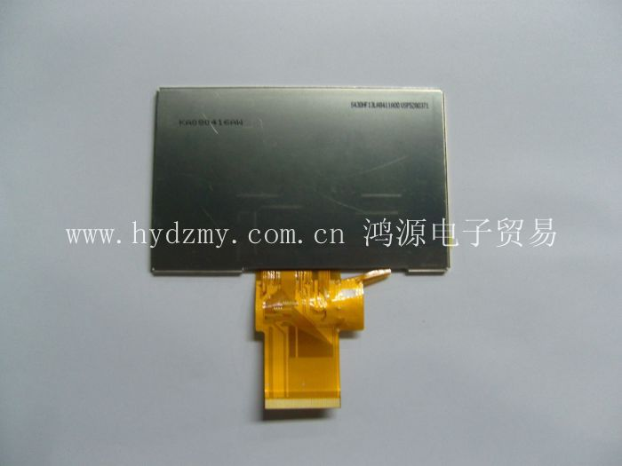 Limited Promotional explosion models of new original new 4 3 inch display LMS430HF13 GPS MP4