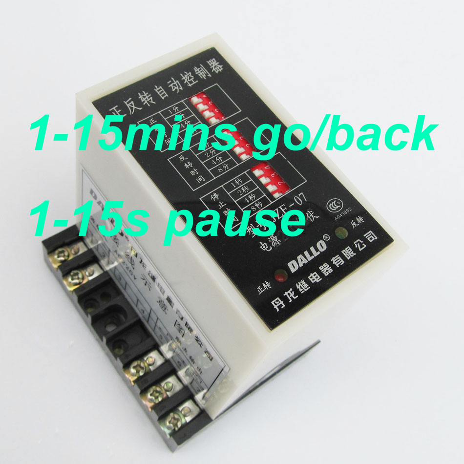 Buy Cycle Timer Switch Motor Controller