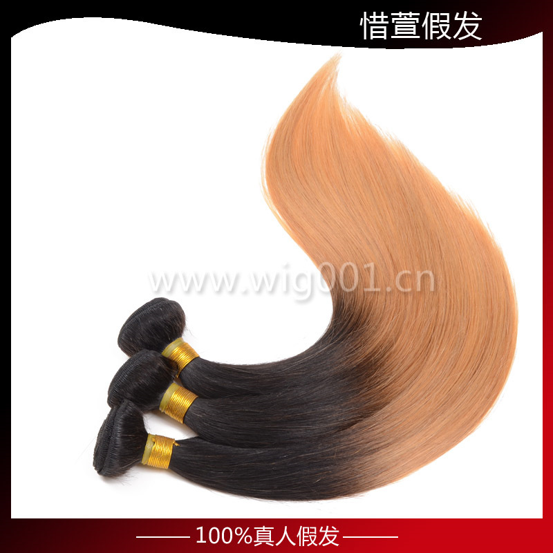 Гаджет  Brazilian virgin hair straight brazilian virgin hair with closure Ophir bei 28 inches real wig False have shade Non-trace false None Промышленность и бизнес