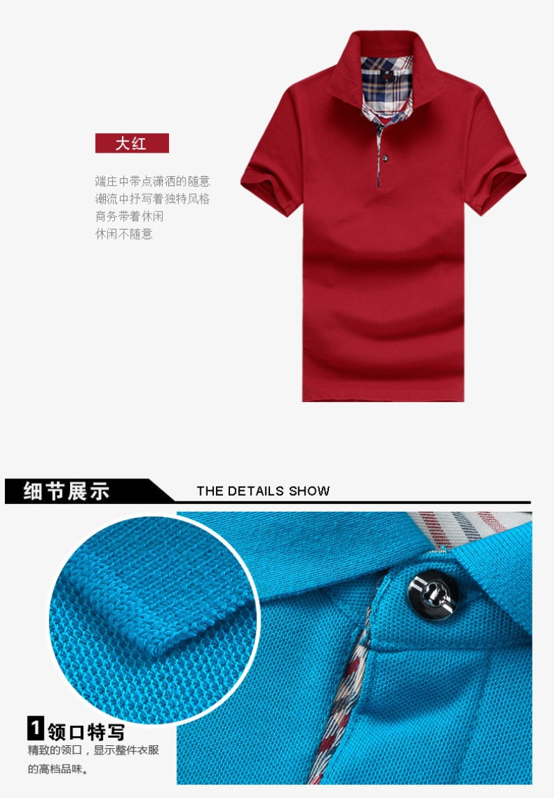 , 10 m/xxxl Shirs