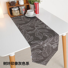 Modern Style Printed Table Runner (Can Customize) 2 Colors  30*150cm 30*180cm 30*210cm
