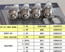 Platinum iridium spark plugs for volkswagen BORA sagitar engine       car spark plug fit for CBL/BWG/BAE engine ignition
