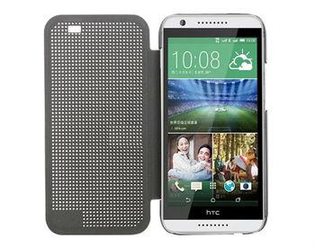 Cienkie Etui dla HTC Desire 820, Flip Cover z dziurkami
