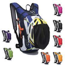 2015 Bicycle Backpack Hydration Bike rucksacks Packsack Road cycling bag Knapsack Riding running Sport Backpack Ride pack 18L(China (Mainland))