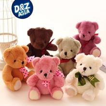 Buy 1pcs 20cm mini plush teddy bear plush toy birthday gift kawaii plush stuffed animal children promotional gifts for $7.99 in AliExpress store