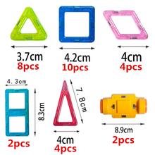 30 pcs / set High quality Magnetic mini building blocks Magnet toys toddlers Designer Magnet plastic educational toys(China (Mainland))