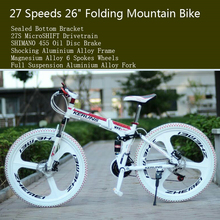 "2015New! 27 Speeds 26"" Bicicleta Plegable Shocking Aluminium Alloy Frame Magnesium Alloy Folding Bicicleta Mountain Bike 26(China (Mainland))"