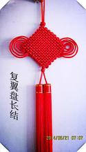 Pure hand-woven Chinese knot. Rare, some the world's only one. Nuanced, quality.(China (Mainland))
