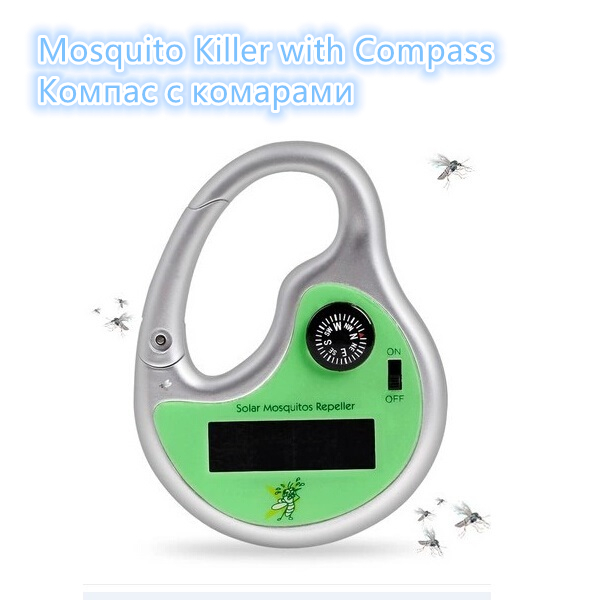 Mosquito Killer Solar Mosquito Repellent With Compass Climbers Hook Type Green Ultrasonic Insect Killer For Outdoor Activities(China (Mainland))