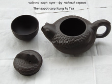 Tianmu   teapot carp Kung Fu tea gifts special sales package 110cc