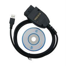 VAG COM 12.12.3 VAGCOM 12.12.0 HEX CAN USB Interface FOR VW AUDI VAG 12.12 Support car to 2014.10(China (Mainland))
