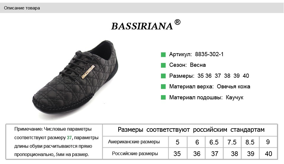 BASSIRIANA - Women's Lace-up Flats, Genuine Leather, Casual Style,
