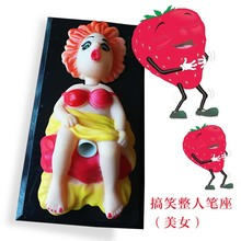 Funny Jokes Toy Sound Activated Pen Stand Holder / Butt Pen Holder / novelty work pen holder(China (Mainland))