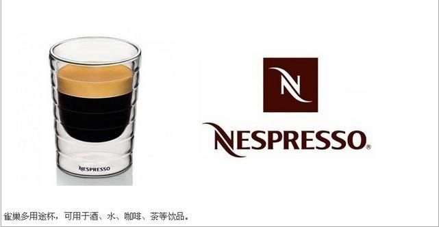 Nespresso Double Glass