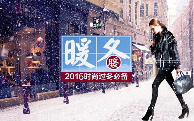 Скидки на 2016 новый женский зима Европа Код теплая вниз брюки жира ММ карандаш брюки плюс хлопок утолщенной вниз брюки
