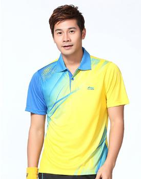 купить LI-NING Li Ning /m/4xl T-164 дешево