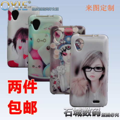 For lenovo p770 mobile phone case for lenovo p770 phone case lenovo p770 cell phone case protective case colored drawing
