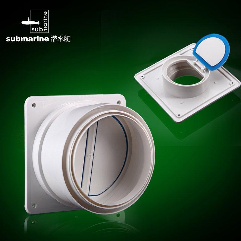 Flap Valve Toilet