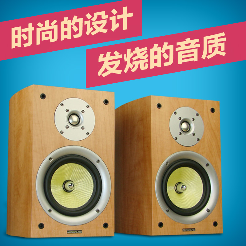 Nobsound VF301 6.5'' hifi <font><b>bookshelf</b></font> <font><b>speakers</b></font> hifi <font><b>speaker</b></font> monitor <font><b>bookshelf</b></font> loudspeaker pair