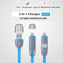 2016 Micro usb + 8pin USB 2 in 1 Sync Data power bank Charger Cable for iPhone 5s 6 plus ipad 4 5 For Samsung S5 S6 for Xiaomi