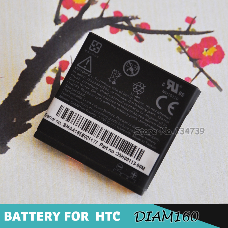 High Capacity Battery DIAM160 for HTC S900 P3700 P3702 Bateria Batterie(China (Mainland))