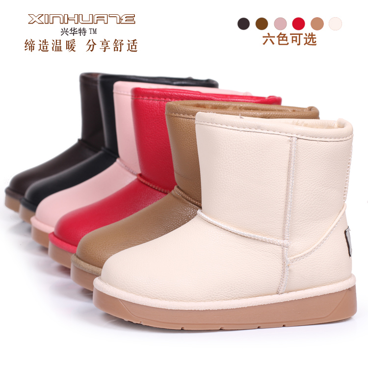 2014 Waterproof children snow boots winter warm boots baby shoes children cotton-padded shoes boys girls shoes child ankle boots(China (Mainland))