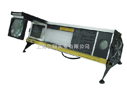 Promotional Xiao Te th-100a film viewer TH-100A cold light film viewer commentary piece light industry(China (Mainland))