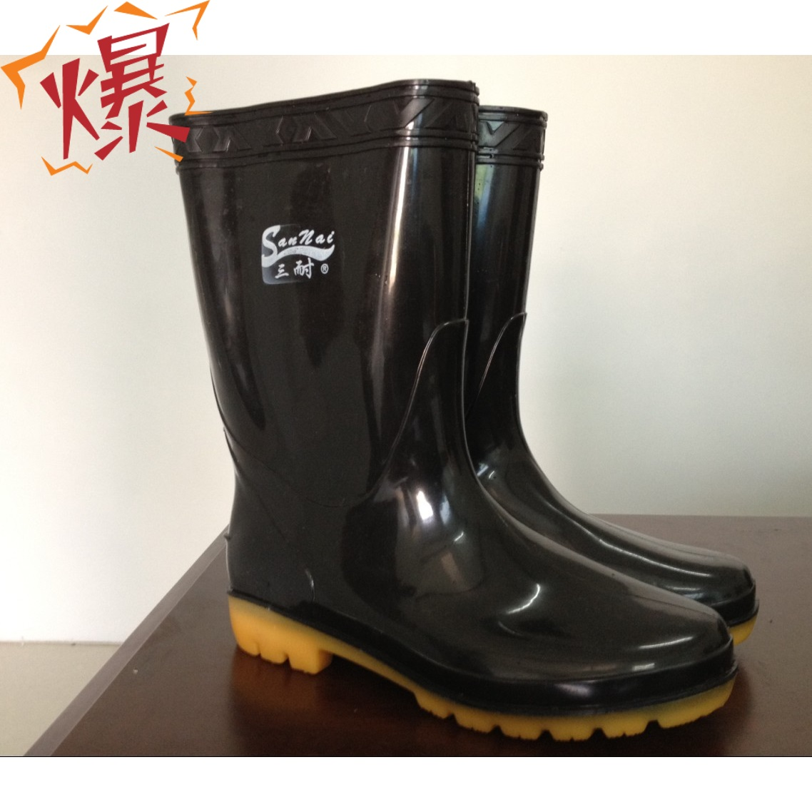 Rain boots male rainboots knee-high boots slip-resistant plus size 45 46 47(China (Mainland))