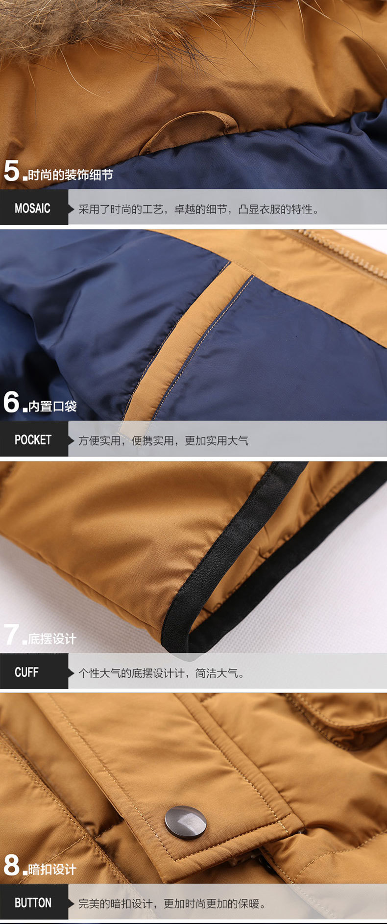 Скидки на Мужская мода енот Надьямарош воротник пиджаки Ветровка Ветрозащитный теплые Куртки Вниз Пальто куртка Плюс размер