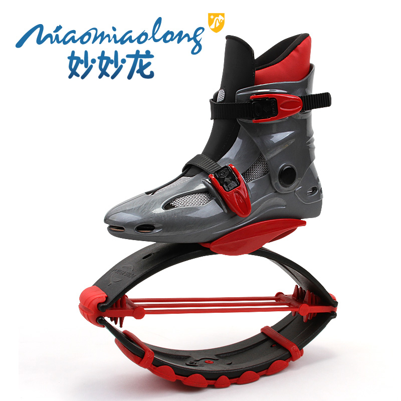 Kangaroo Jump Shoes Unisex Fitness Exercise Rebound Shoes Bounce Shoes 2 Color For Available ...