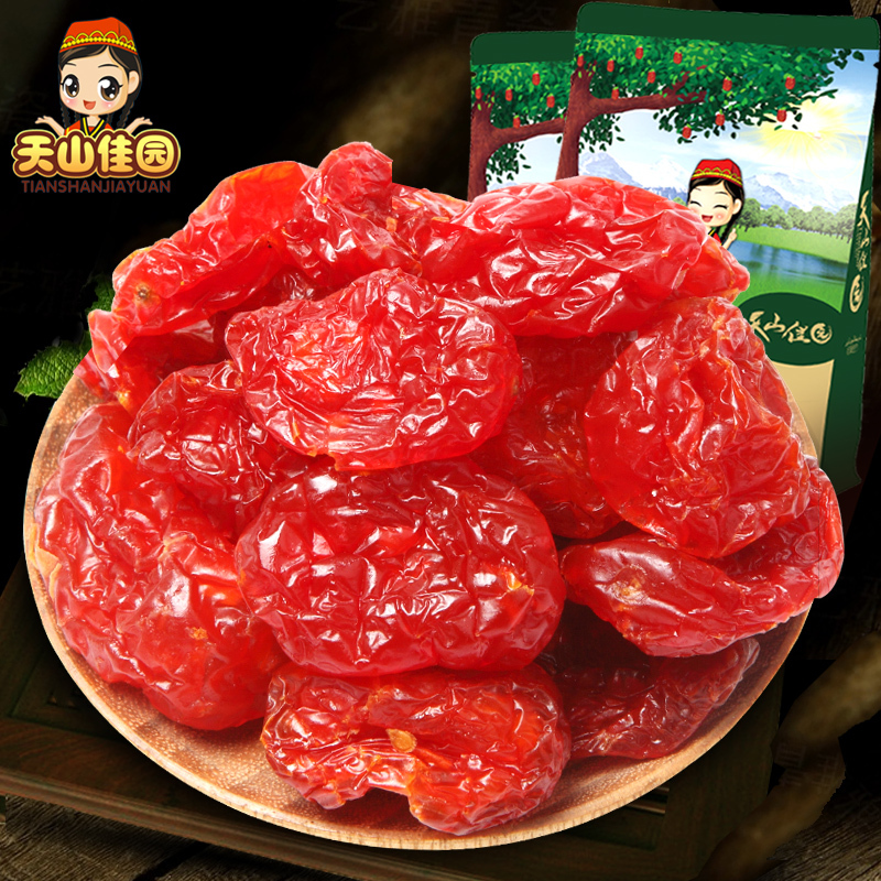 Tianshan garden saint small tomato dry dried fruit du invertors speciality delicious sweet and sour(China (Mainland))
