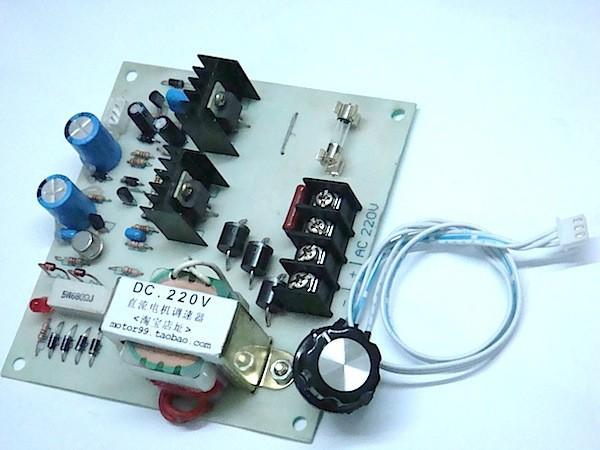 Dc 110v 220v Dc Motor Speed Controller 750w Ebay