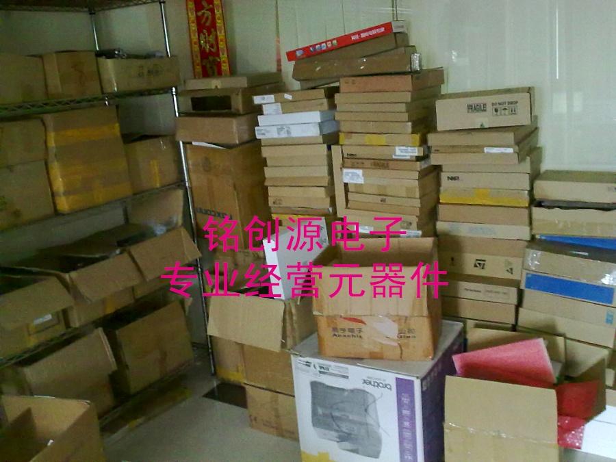 Free shipping 10pcs/lot Free shipping AD7793BRUZ new original