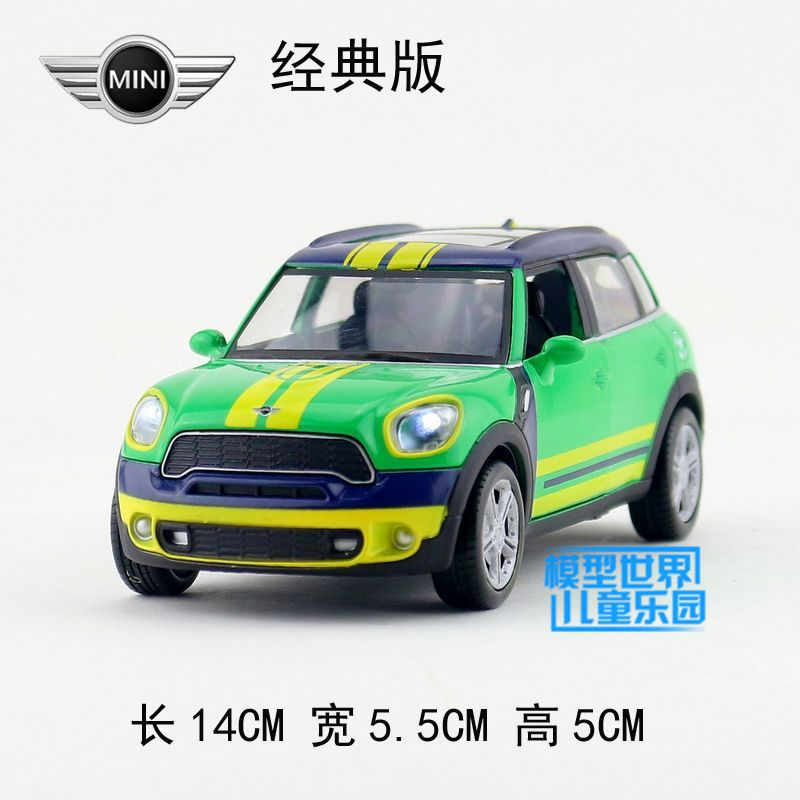 3pcs/pack Brand New SHENGHUI 1/28 Scale Germany Mini Cooper 2014 Brazil World Cup Edition Diecast Metal Pull Back Car Toy(China (Mainland))