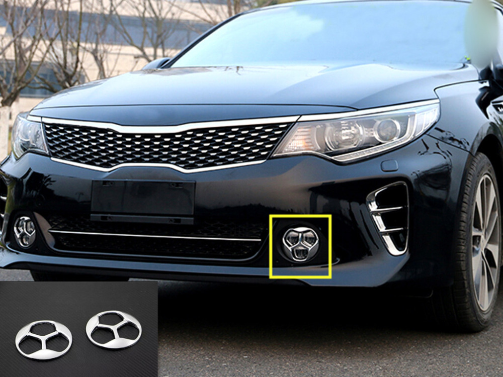 new chrome front fog light lamp cover trim 2pcs for kia. Black Bedroom Furniture Sets. Home Design Ideas