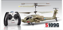 Free shippingSyma S109G 3.5CH GYRO IR Remote Controlled RC Helicopter and RTF