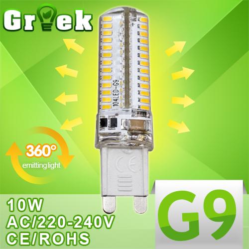 G9 LED Lamp corn bulb SMD 2835 bombillas led lampada led 220v 6W lamparas 7W 220V 110V 9W 12W 15W 20W Replace 10W 30W halogen(China (Mainland))