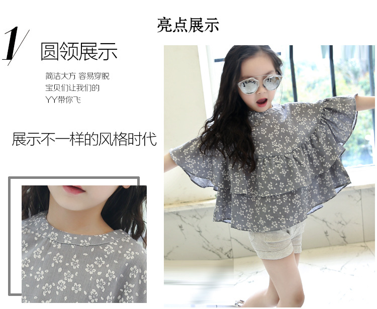 Send The Kids Girls Bianfushan Sleeve Small Children Chaofan Floral Blouse