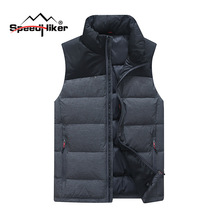 [Speed hiker]2016 winter Down vest Men Down Vest Warm Soft Down Sleeveless jacket Male Casual Vest Plus 4XL Free shipping(China (Mainland))