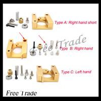 Запчасти для принтера Free Trade  anycubic E3D V6 3D J , RepRap Makerbot MK7/MK8 16 * 16 * 12