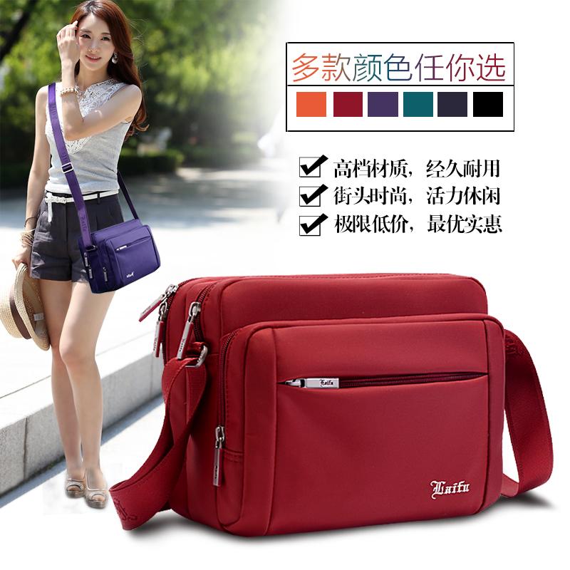 Messenger female casual Oxford cloth messenger bag shoulder diagonal female bags canvas bag F2000(China (Mainland))